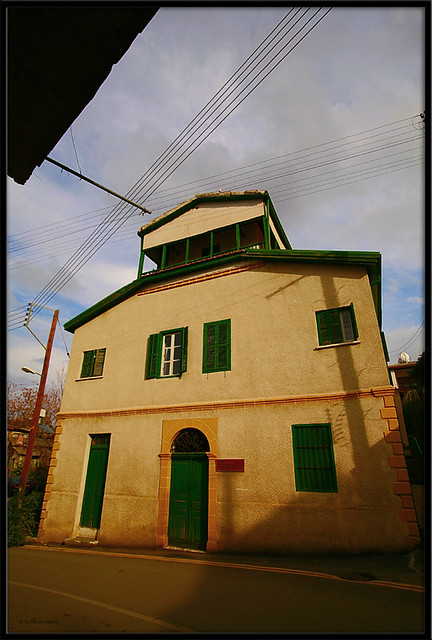 Old strange building, Evrychou village