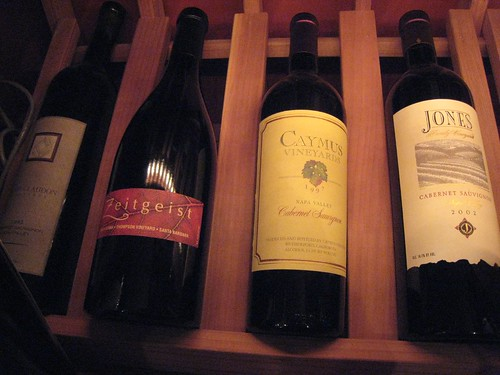 napa, Anomaly Vineyards, wine, wine tasting… IMG_1269