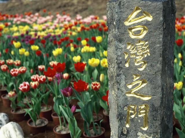 Door of Taiwan