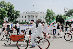 White House Drive-By