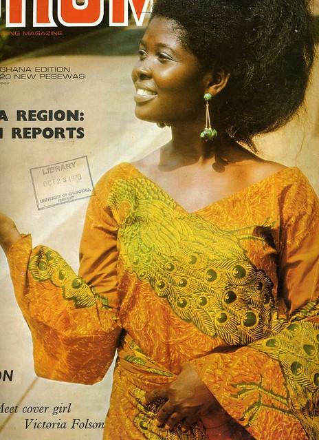 drum august 1969