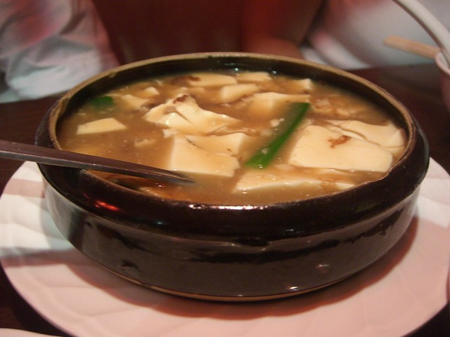 Claypot Tofu and Salted Fish - SOUP RESTAURANT | Flickr - Photo ...