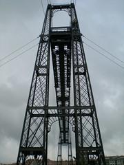 observation tower,