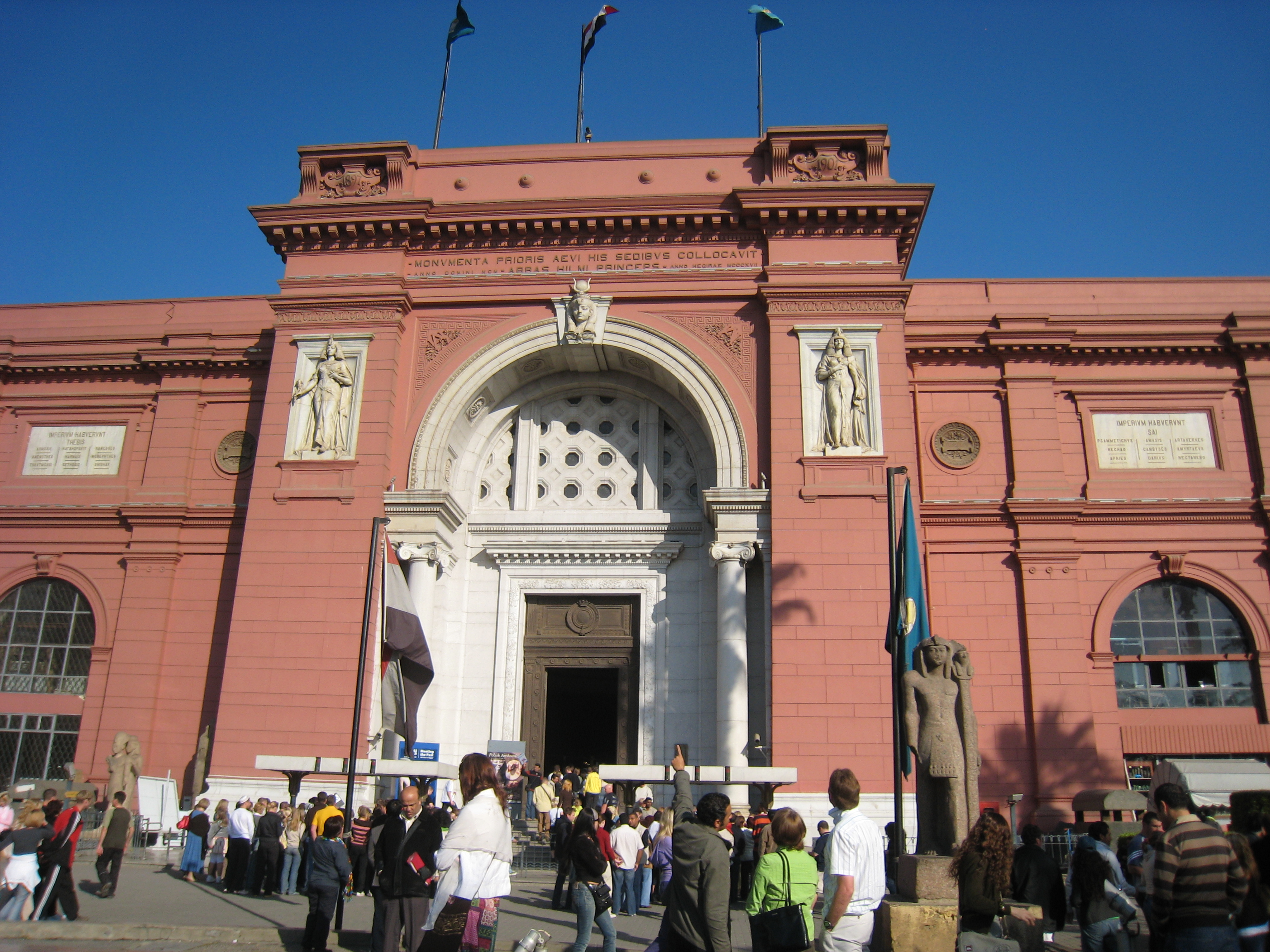 Entrance to Egyptian Museum (Cairo, Egypt)