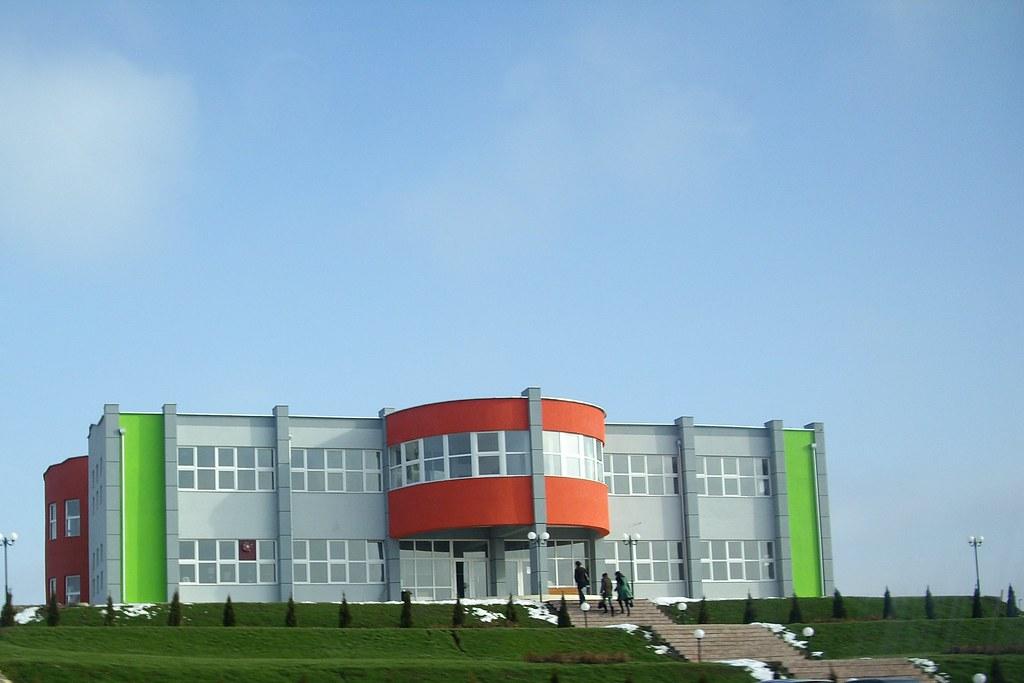 Kolegji Universitar Gjilani