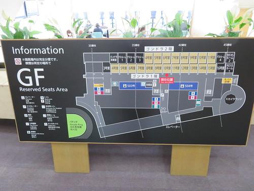 中山競馬場のゴンドラ指定席フロアマップ