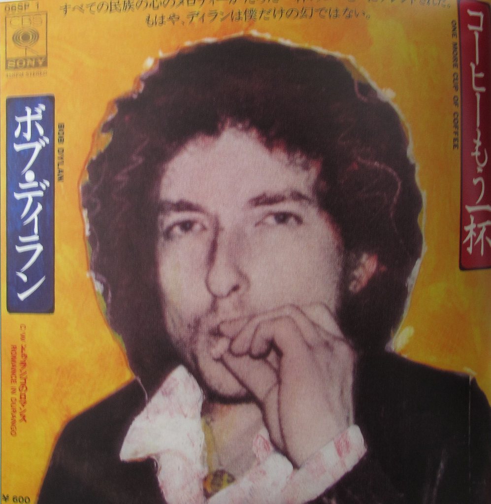 Bob Dylan's 70th Birthday Collection