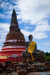 amazing THAILAND - 225