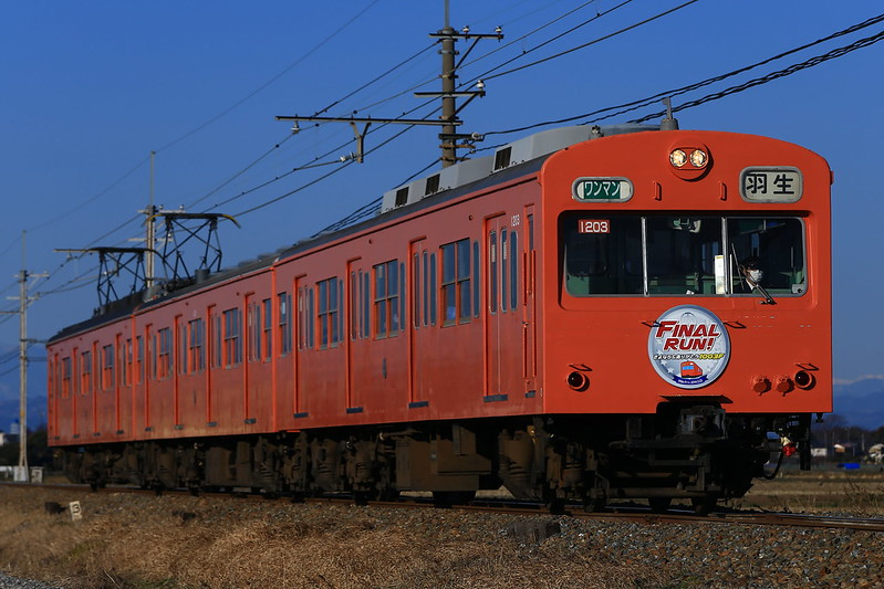 Chichibu Railway 1003F Last Run