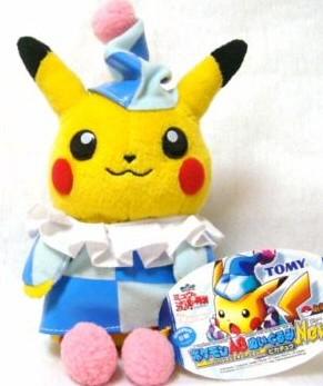 Lucario Movie Pikachu