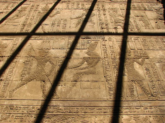 Header of Abydos