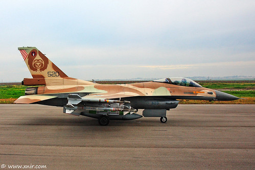 First Fighter squadron 60th anniversary  Israel Air Force