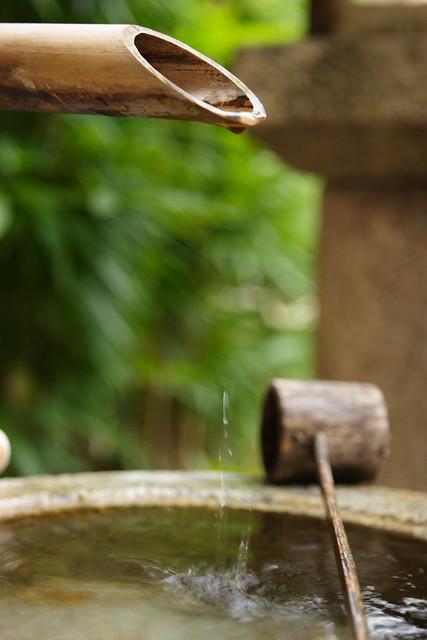 Washbasin definitionmeaning ~ Waschbecken Dict