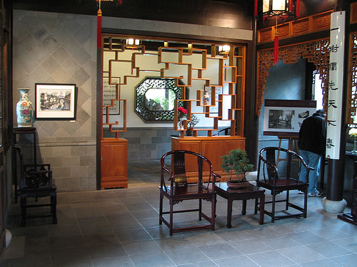 Chinese interior design flickr photo sharing for Asian interior design