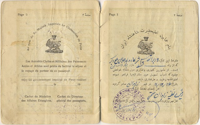 Passport, Royal Government of Persia, 1933