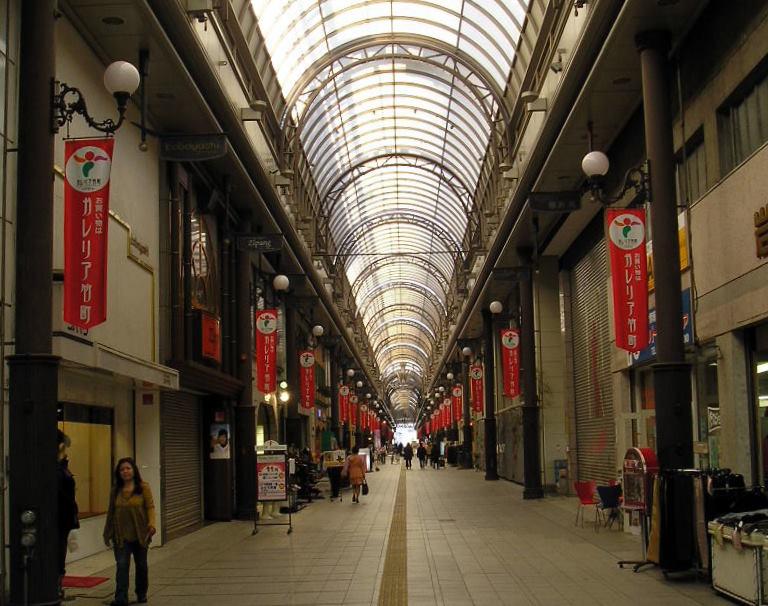Centoporta Chuo-cho (Oita, Japan)