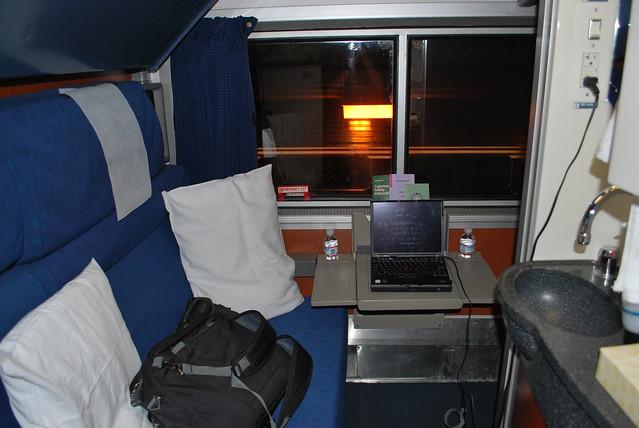 Superliner Bedroom The View Looking In From The Doorway