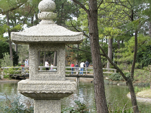Japanese Garden At Hermann Park Beauty Is Not Caused It I Flickr Photo Sharing