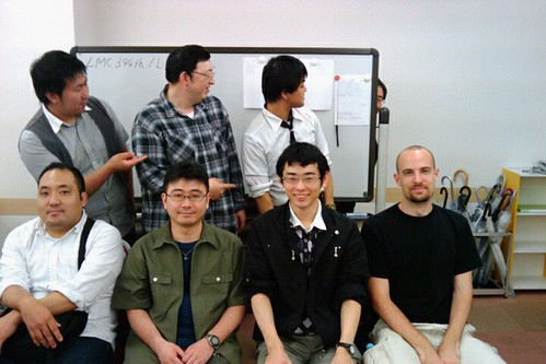 LMC Chiba 344th Top 8