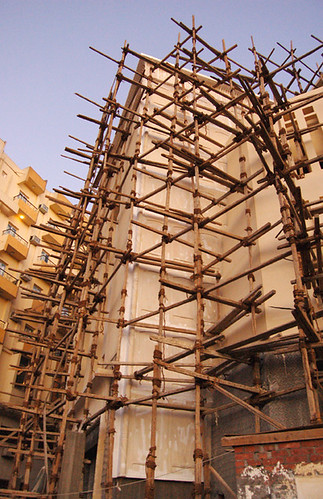scaffolding by emilieclaireevans