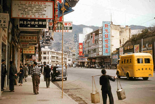 Hennessy road 1953
