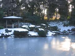 A Japanese winter scene: 2