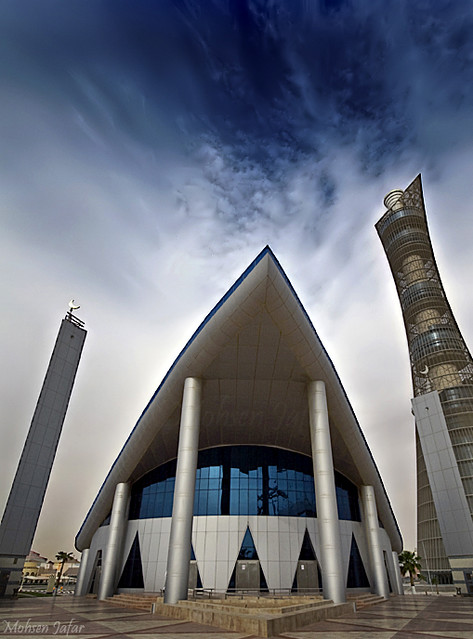 Aspire Zone Mosque