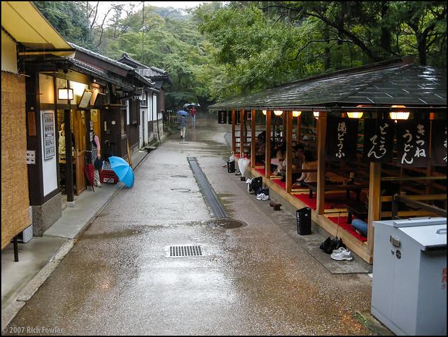 Kiyomizudera -- Tea House