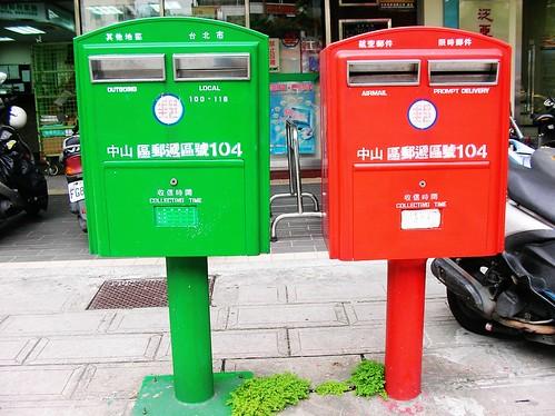 Taipei, post-box 兩個在打冷戰的郵筒