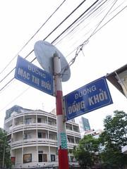 ベトナム (411)