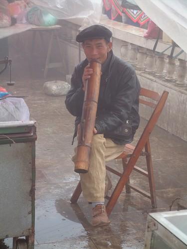 Yuan Yang, février 2006