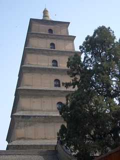 Big Wild Goose Pagoda 의 이미지. china travel xian