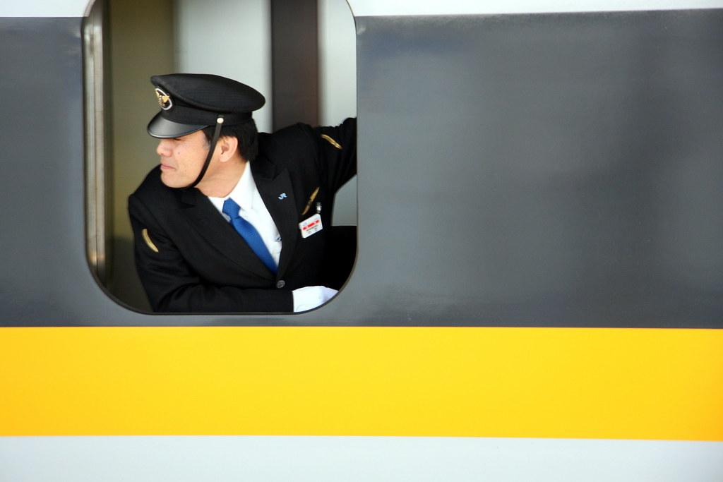 Shinkansen Conductor