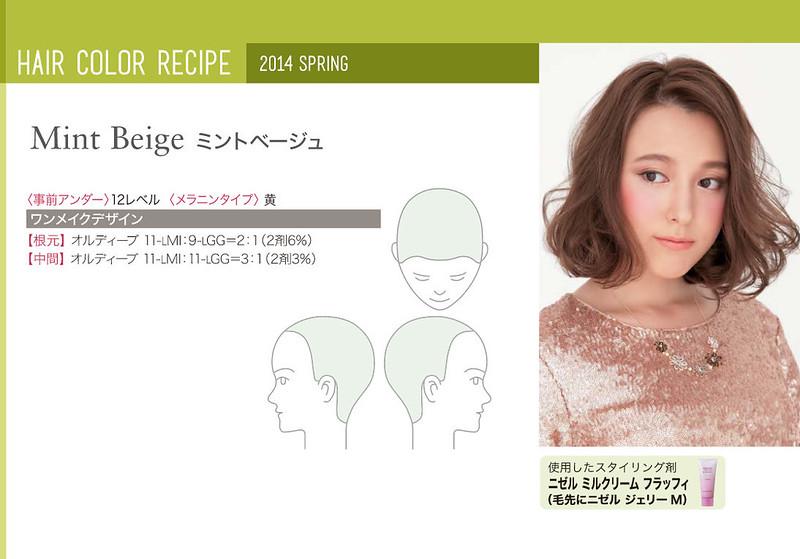 2014spring_recipe0.ai - 2014spring_recipe02.pdf - Mozilla Firefox 14.03.2014 112836
