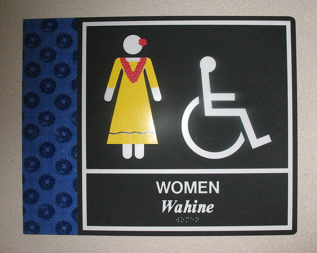 Cute Women 39 S Restroom Sign At Honolulu Airport Flickr Photo