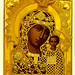 best icon valaam.