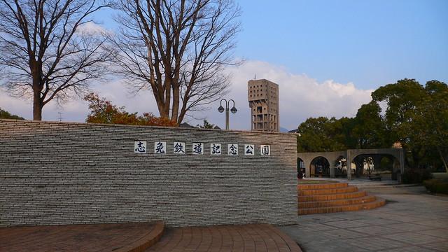 志免鉄道記念公園からも竪坑櫓が見える