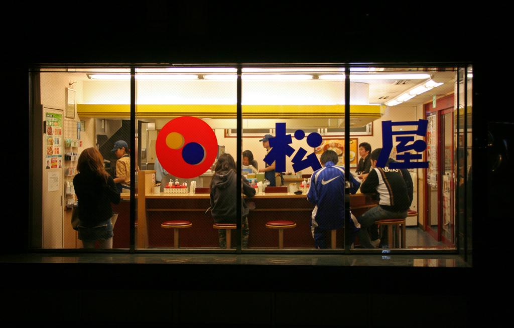 Tokyo 564