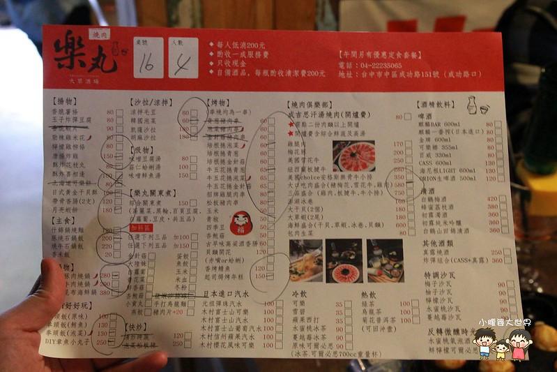 台中章魚燒 062