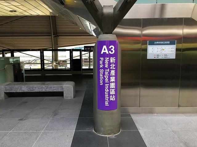 004_從機場到台北_048