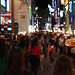 Myeong Dong | Seoul at Night