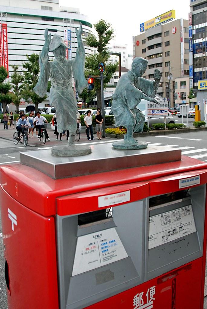 徳島駅前の郵便ポスト