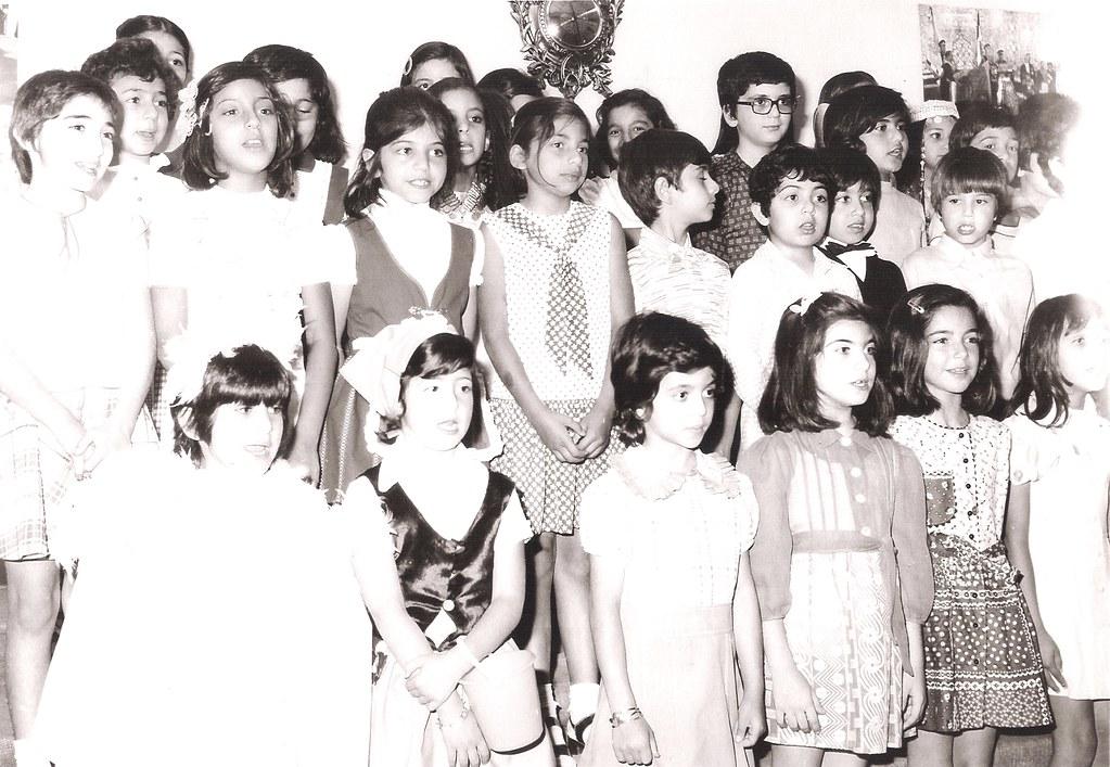 Second Grade, Hekmat Elementary School, Teheran, Iran (Persia), 1973