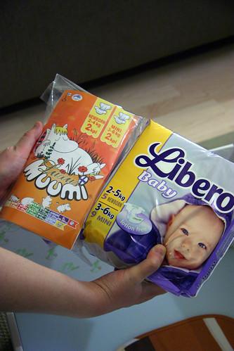 El pack de ayuda de maternidad tienen también pañales