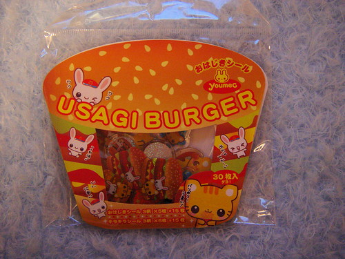 Youmec Usagi Burger Sack