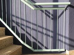 handrail,