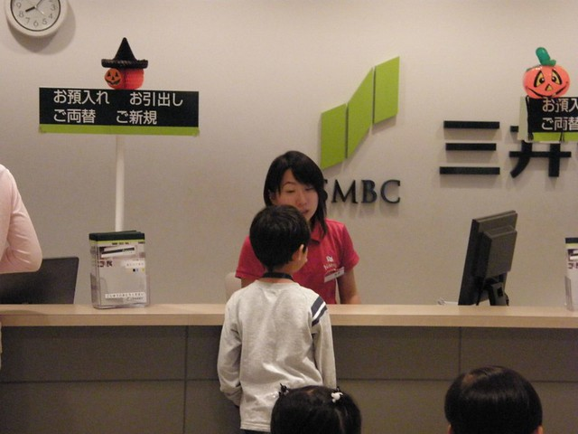 SMBC Kids Bank