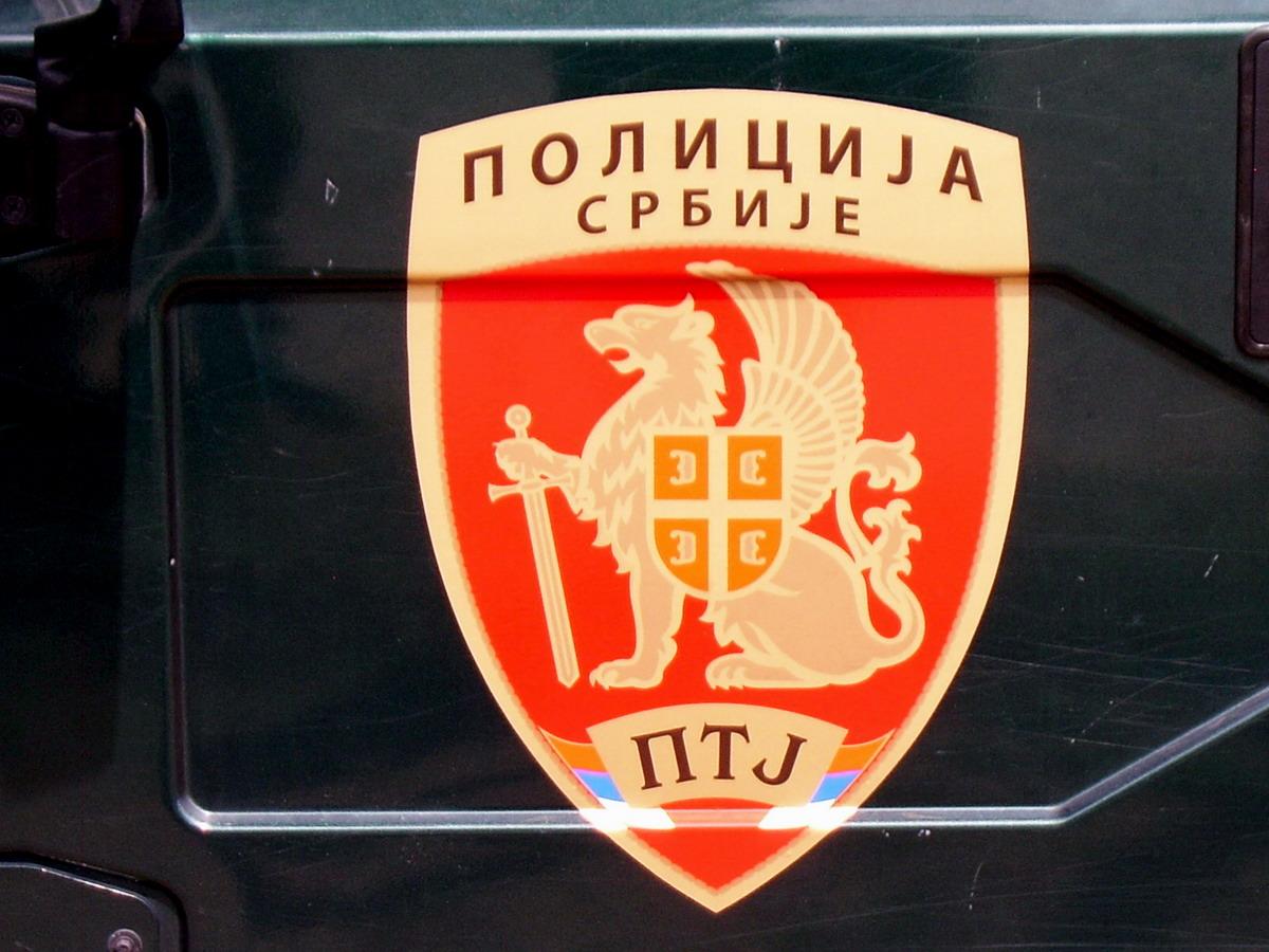 Policija Srbije - PTJ