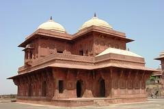 Birbal Bhavan