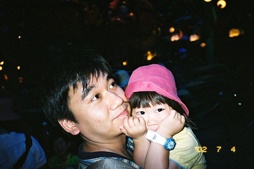 初めてのディズニーシー / TOKYO Disney SEA